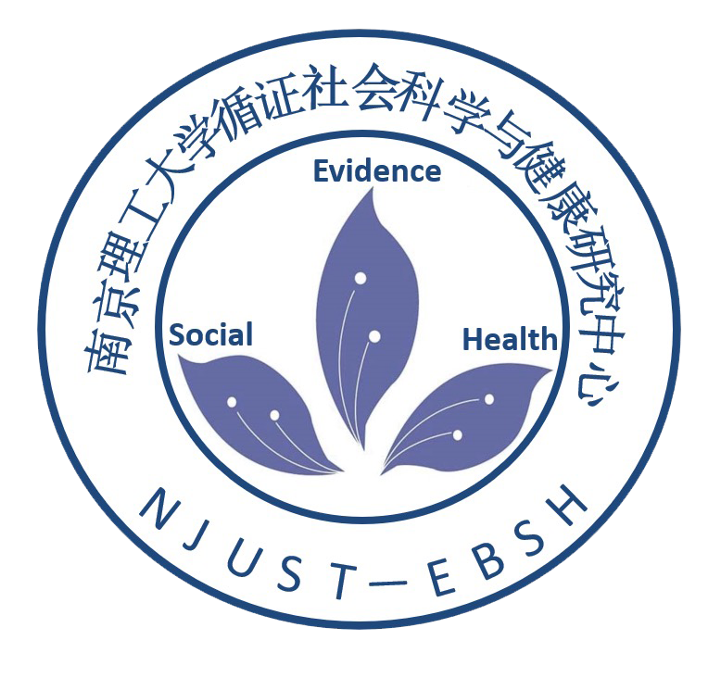 Evidence-based Social Science and Health Center - NJUST